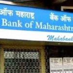 After ten quarters of losses, the Bank of Maharashtra recorded a profit of 27 crores in July-September