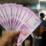Analyst Corner: Maintaining the South Indian Bank Position