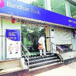 Bandhan Bank gets SEBI exemption for its one-year downtime during promoter