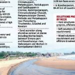 T.N. 41% loss of shoreline due to erosion: study