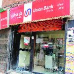 "Union Bank of India rated ""Buy""; quarter performance was decent"