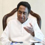 Ayodhya verdict: Kamal Nath declares that Madhya Pradesh is peaceful